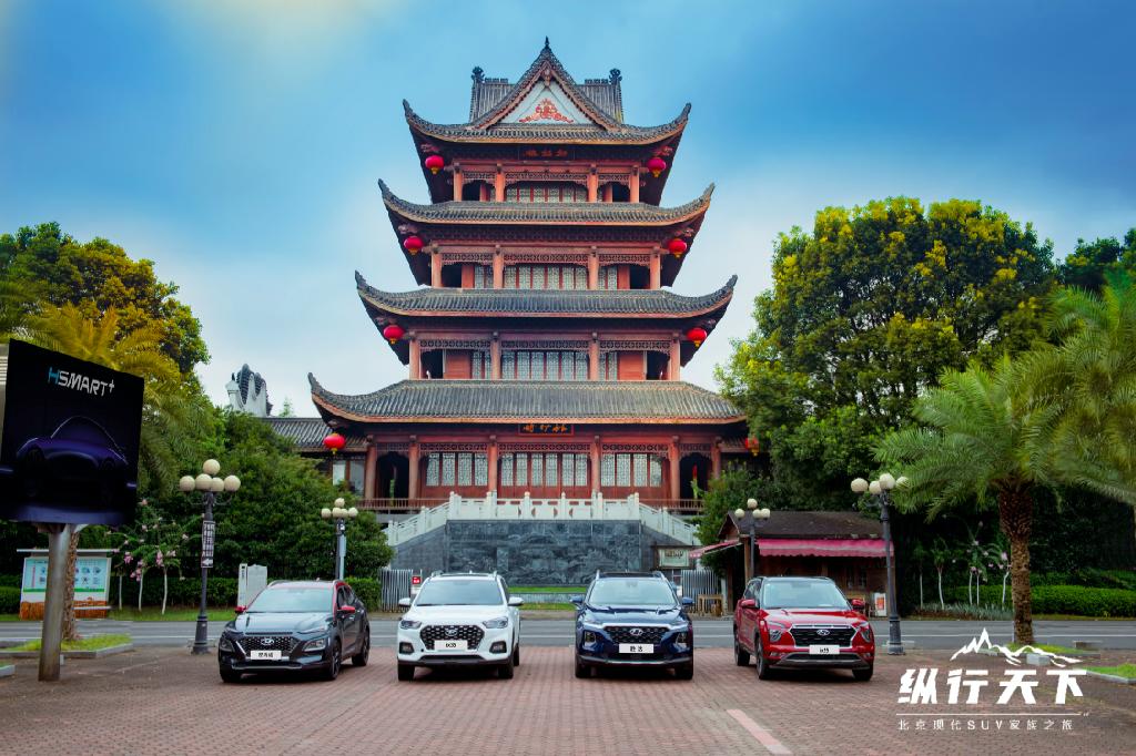 北京现代SUV家族用智慧拥抱青春